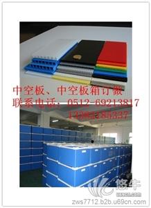 供应苏州钙塑板/苏州钙塑周转箱