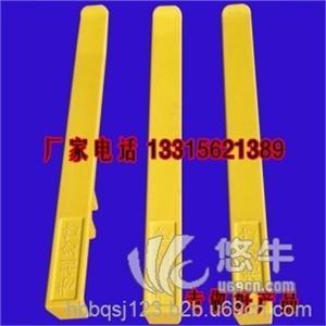 供应厂家优质货源客户至上竭诚为您服务预埋式玻璃钢电缆支架