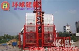供应环球建机厂家直销SC200/200型施工升降机