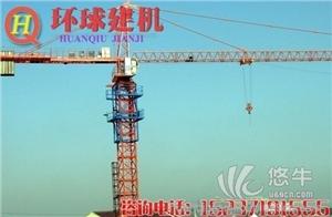 供应环球建机厂家直销塔吊-塔式起重机