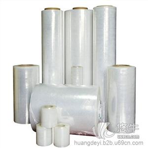 供应优质新料打包专用包装膜