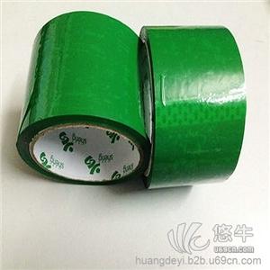 供应添加颜色环保包装彩色胶带