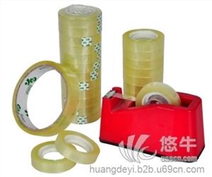 供应佛山食品包装粘接文具胶带