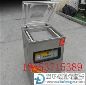 供应台式真空包装机小型真空封口机台式真空食品包装机