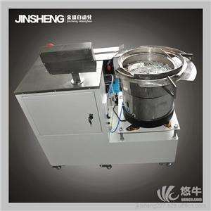 中山金盛机械供应JS-888尼龙扎带机自动扎带机捆扎机