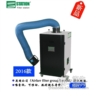 供应工业油雾净化器-厨房油雾净化器-丰净环保设备