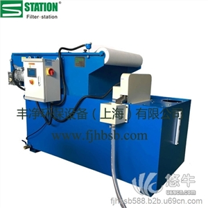 供应切削液过滤系统-PLC全自动控制切削液过滤系统-丰净环保设备