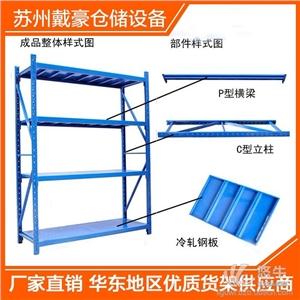 供应加厚层板服装店展示货架定做不锈钢仓储货架