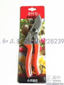 供应韩国老村长A-V8剪专业果树修枝剪树枝果树园林剪刀