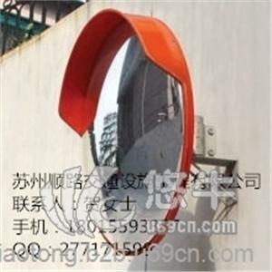 供应扬州广角镜价格苏州交通安全凸面镜厂家吴江停车场转角镜球面镜安装中