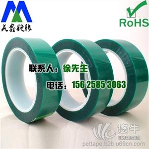 供应PCB板电镀保护高温绿胶带