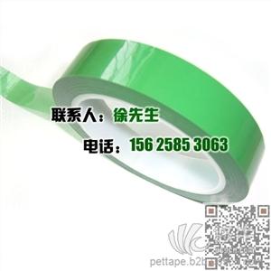 供应pet草绿色高温胶带
