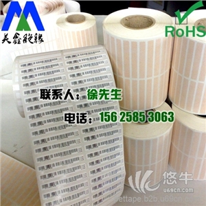 供应高温标签材料