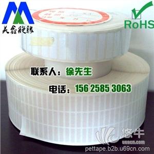 供应pi耐高温不干胶标签