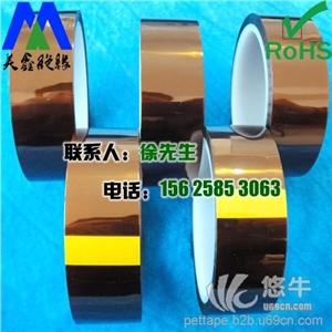 电池胶带 产品汇 供应电池绝缘高温胶带