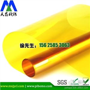 供应黄色聚酯薄膜 金色半透明PET