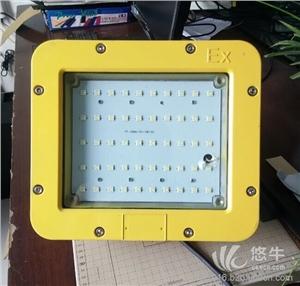 供应GCD615防爆固态照明灯LED防爆泛光灯