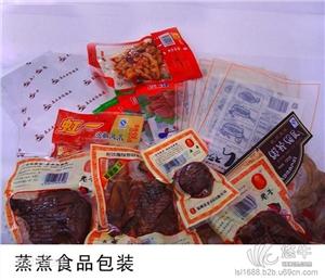 供应特色小吃各种干货食品等国际快递
