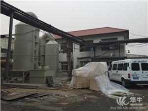 塑料材料及制品 产品汇 供应浙江临海温州台州造纸厂塑料制品厂烟气废气处理设备