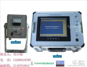 供应电缆故障测试仪器