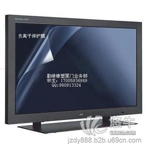 显示器 产品汇 供应液晶显示器保护膜屏幕保护膜