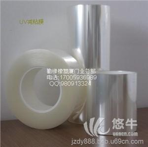 供应芯片切割保护膜