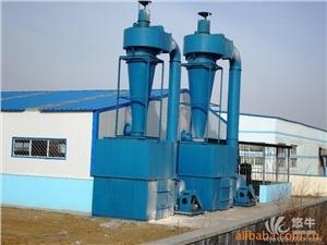 供应造纸制浆废水处理设备书本造纸污水纯水回用设备
