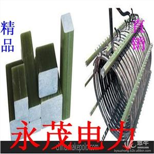 供应绝缘柱、中频炉专用绝缘棒、绝缘支架、电炉胶木立柱