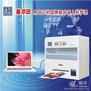 供应美尔印数码彩印机可印标识标牌工艺美术社首选