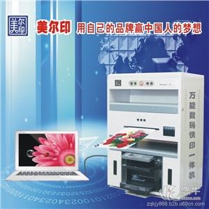 供应厂家直销可印各类不干胶标签的万能彩印机