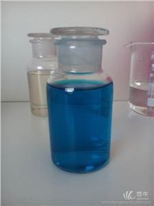 供应毕研蓝食品级着色剂