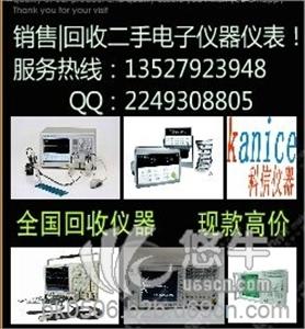 供���S家/�r格MSO8104A出售示波器MSO8104A�x器�x表