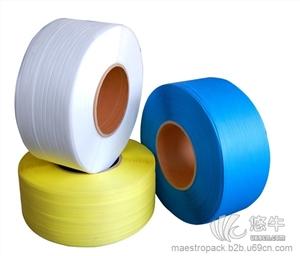 供应打包带PP打包带包装带透明打包带捆扎带