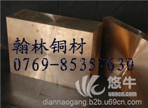 供应导电C17510铍钴铜板,耐腐蚀C17510铍钴铜板