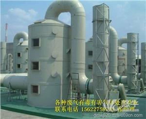 供应东莞印染厂废气处理设备废气治理工程环保设备