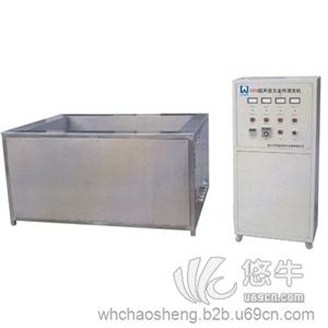 供应汽修超声波清洗机