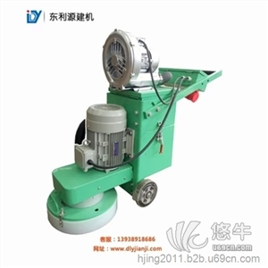 供应无尘环氧地面研磨机东利源建机