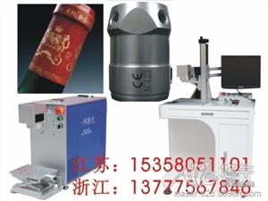 供应南京酒瓶盖激光刻字机/雕刻机/激光配件