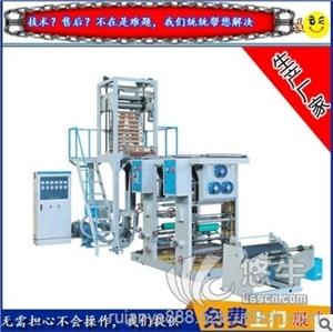 供应吹膜印刷机一体机