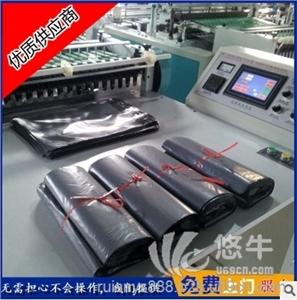 畅销款行业优质整套快递袋机器