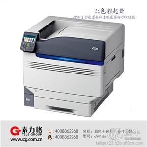 供应服装吊牌打印机生产型彩色条形码标签机