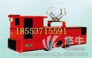 供应7吨架线式电机车,电机车洲原电力