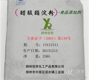 供��醋酸酯淀粉