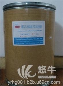 供应聚维酮K30的价格,医药级PVP