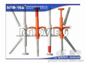 供应玻璃管电子标签YJ-B134,宠物芯片,植入式芯片