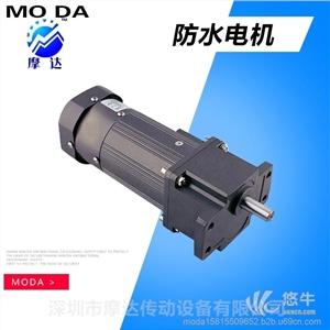 供应摩达传动设备微型电动机专业生产销售调速电机减速马达刹车电机