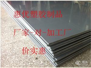 供应进口防静电PVC板,珠海PVC板,高抗冲PVC板材
