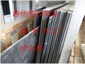 供应惠州防静电聚录乙烯板,进口PVC板,透明色防静电板材