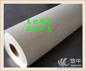 供应复合材料DMD绝缘纸,聚酯薄膜纸,聚酯纤维纸材