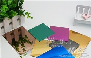 供应杭州莫戈专业生产玫瑰金拉丝不锈钢隔断,柜体,板材,屏风等
